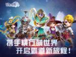 ベイシスケイプ 崎元が音楽制作をしております「彩虹聯萌(SHENGQU GAMES)」が、第十二回CGDAゲーム制作コンクールにて、「音楽制作部門」優勝を獲得!