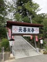 うらやまし浮世の北の山桜(芭蕉)